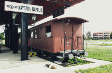 Antique  train station at Nafplio