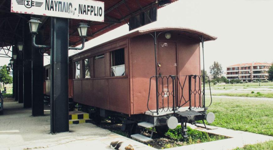 Antique  train station at Nafplio