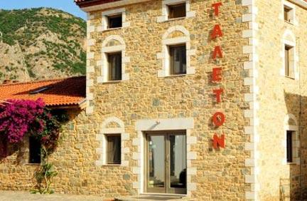 Taleton_hotel_exterior
